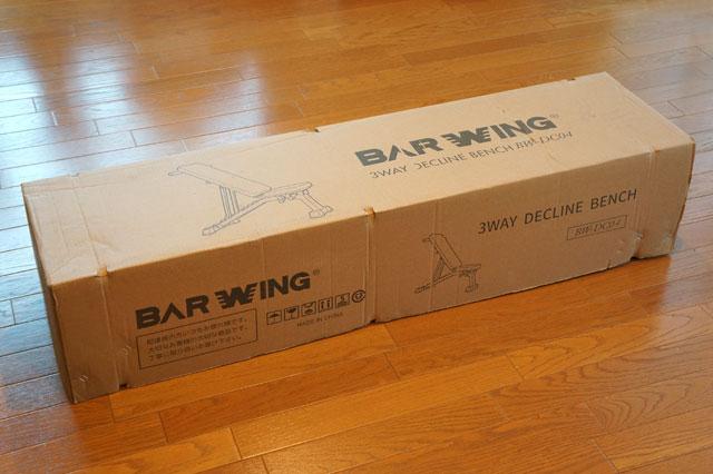 BARWINGベンチの梱包