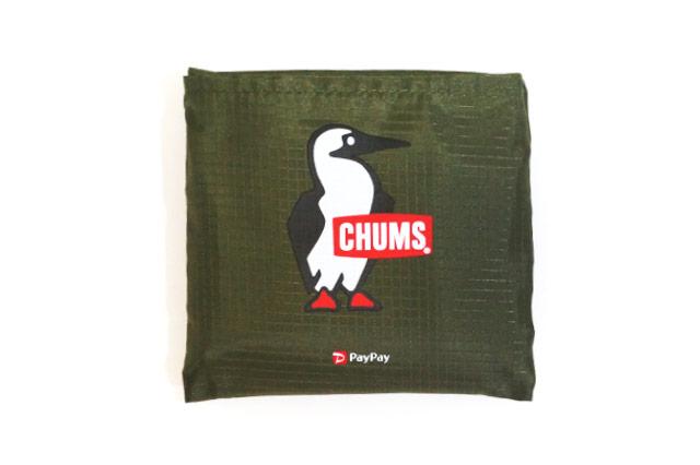 CHUMSのコラボエコバッグ-収納時