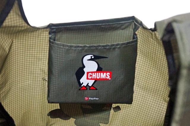 CHUMSのコラボエコバッグ内側