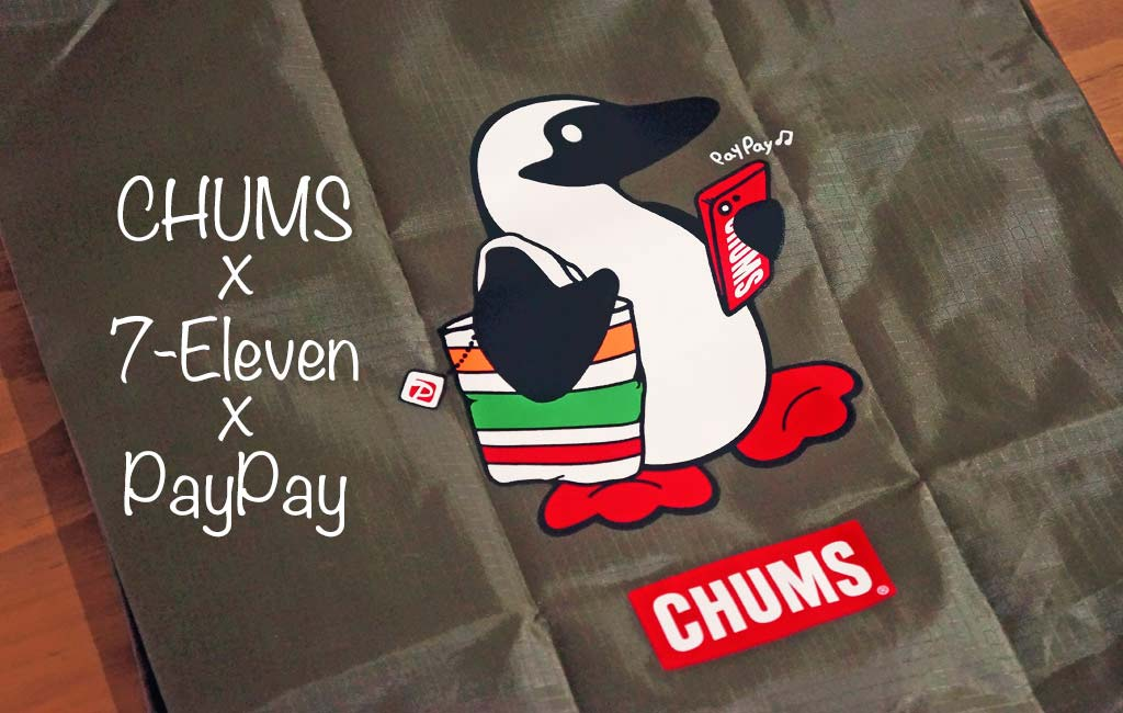 CHUMSのコラボエコバッグ