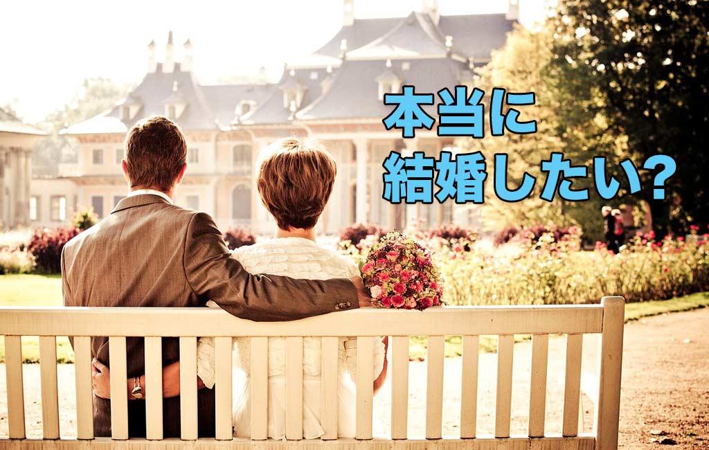 ベンチに腰かけるカップル