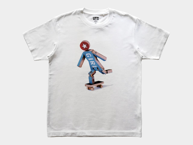 ガールスケートボードUT