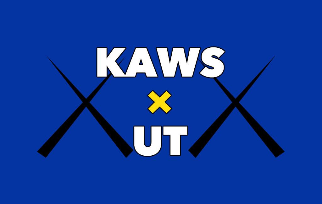 KAWS(カウズ)×ユニクロUT