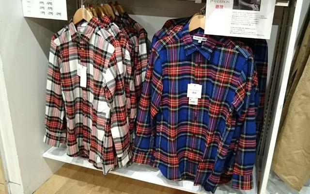 JWA-フランネルチェックシャツ