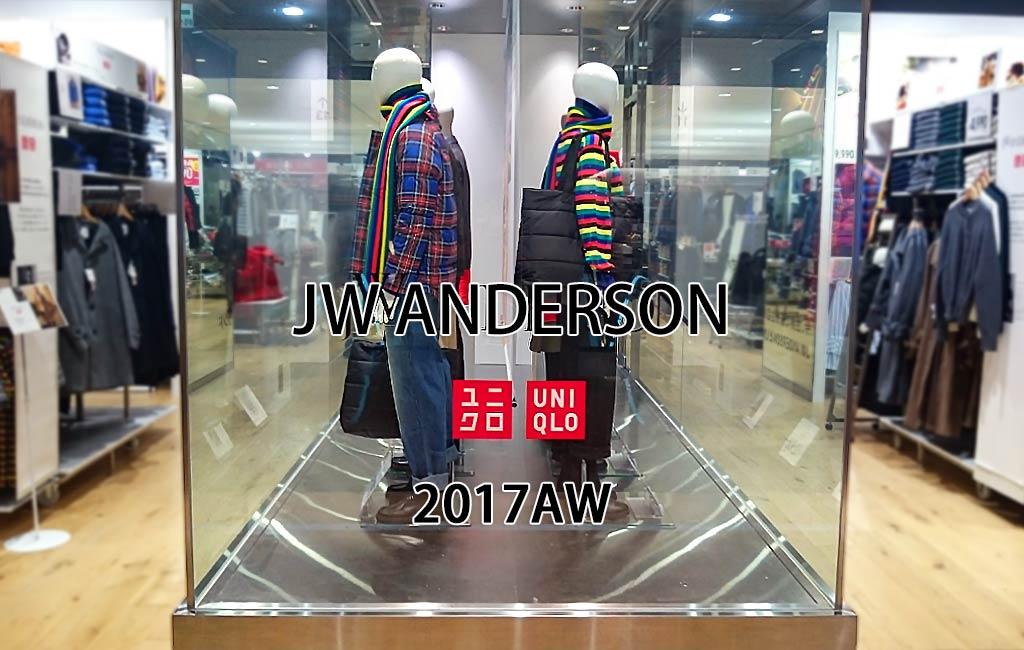 ユニクロ×JWアンダーソン 2017AW-2