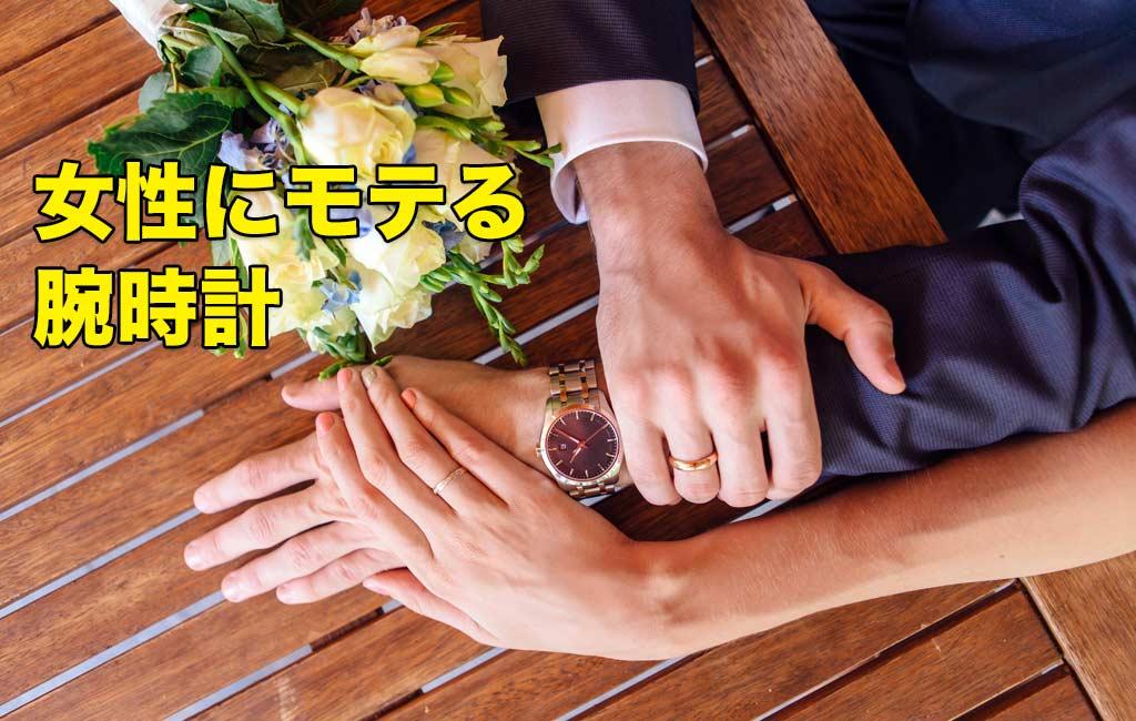 腕時計をする男性-4